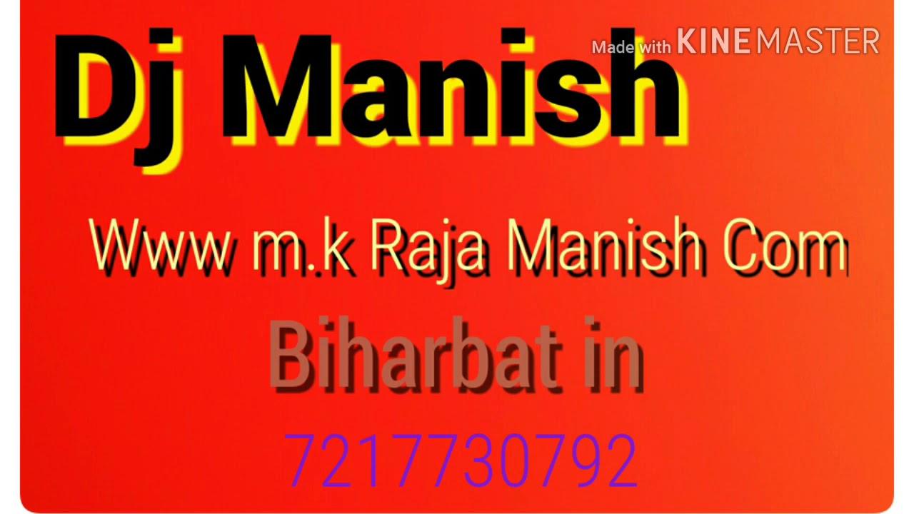 new ringtone dj manish