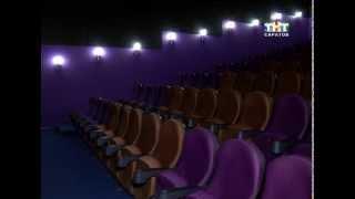 Возрастные ограничения в кино [ВИДЕО]