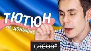 Русские Пытаются Перевести Украинский #6 | С Блогерами!