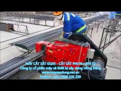 máy cắt sắt GQ40, máy cắt sắt GQ45, máy cắt sắt thép, máy cắt sắt con lợn 0988220239 - YouTube
