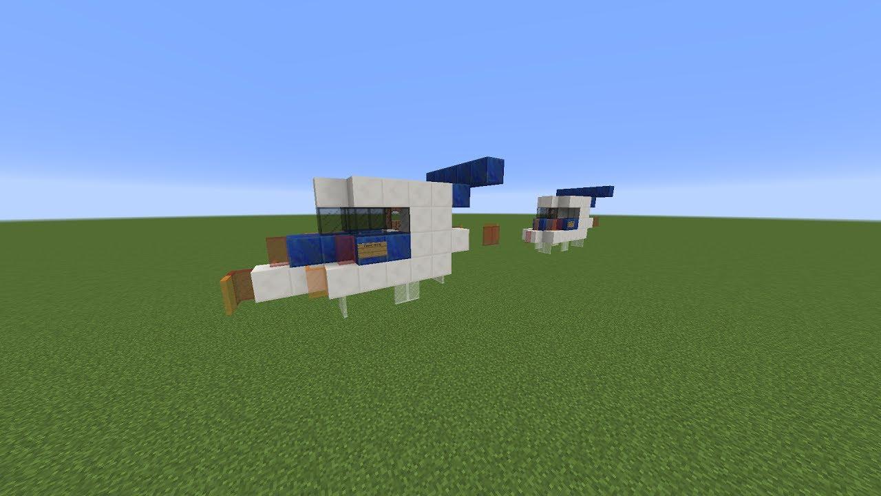 Build It In 3 Mins Minecraft Flying Car
