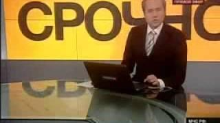 В Ярославле разбился самолет с командой Локомотив!
