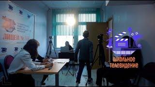 Урок видео монтажу. КОНКУРС ОБУЧАЮЩИХ ВИДЕОРОЛИКОВ «ДЕТИ-ДЕТЯМ 2018»
