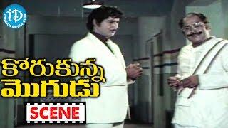Korukunna Mogudu Movie Scenes - Lakshmi Hurts Shoban Babu With Her Words || Jayasudha