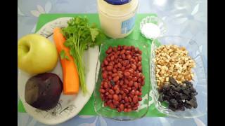 Salat.Cugundur salati(almali,qozlu)hazirlanmasi. Салат из свеклы и яблок с грецкими орехами