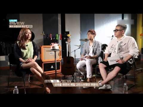 [2013.07.23] 박정현 (Lena Park) interview (MC: 성진환, 김형석)