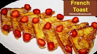 How to Make French Toast Recipe - Quick and Easy Breakfast Recipe