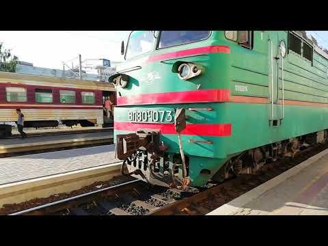 ВЛ80т-1083 с пасс.поездом 376 Херсон-Харьков на ст. Полтава-Южная