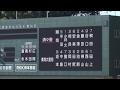 済々黌vs東海星翔 2013サッカー選手権熊本県大会