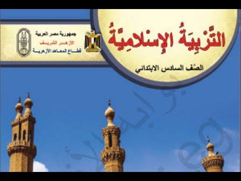 1 Jam Tanya Jawab Bab Sunnah - Ust. Khalid Basalamah MA.