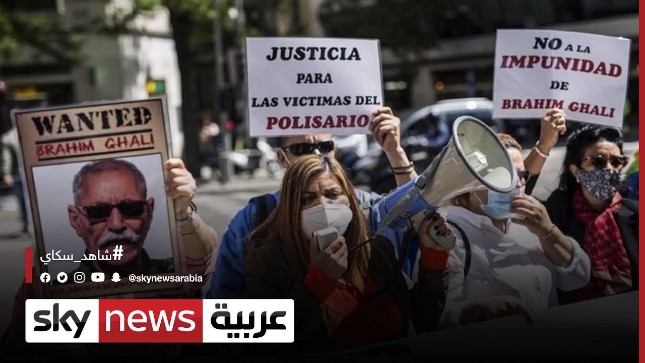 إسبانيا.. وقفة احتجاجية للمطالبة بمحاكمة زعيم البوليساريو بشأن اتهامه بارتكاب خطف وتعذيب
