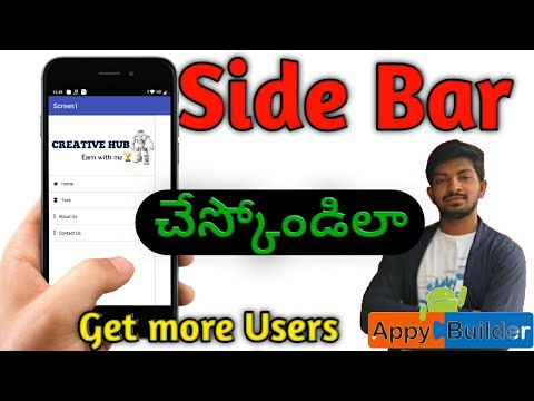 How to Create Side Bar in AppyBuilder - Creative Hub