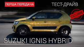 Suzuki Ignis Hybrid (Сузукі Ігніс): тест-драйв First Gear Show