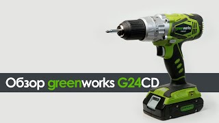 Фото Обзор дрели шуруповерта Greenworks G24CD