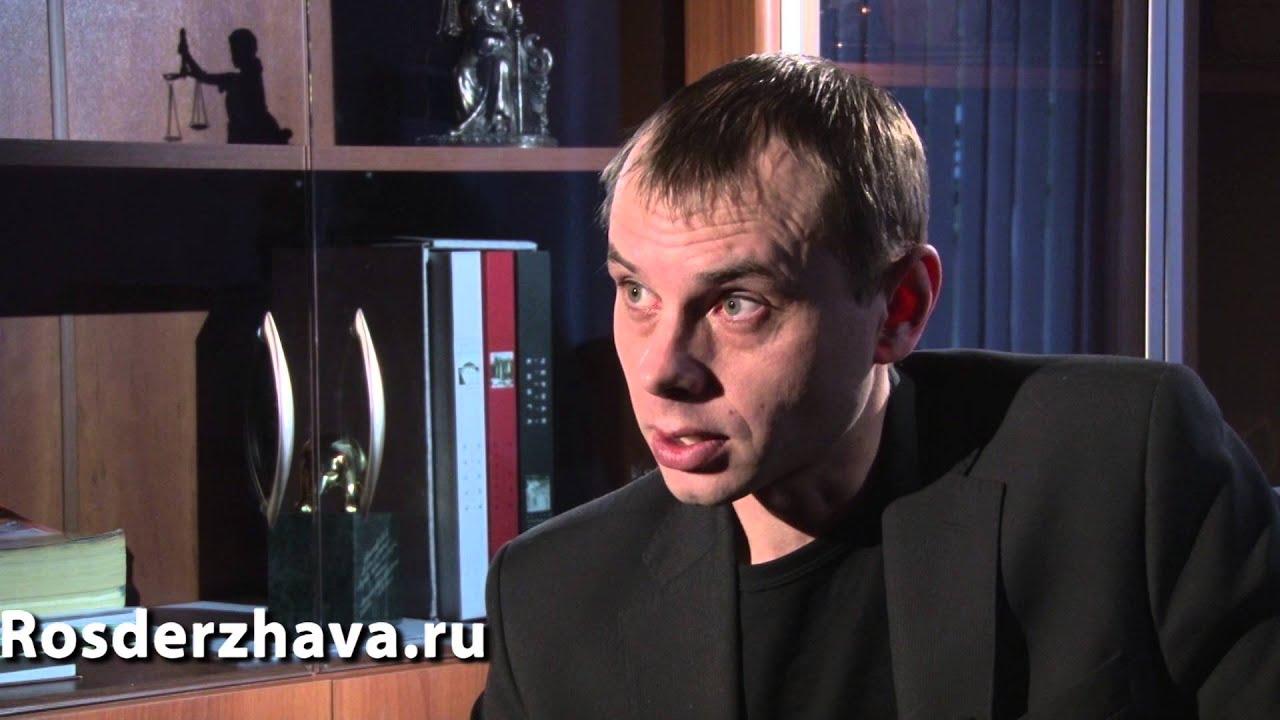 Федотова елена адвокат