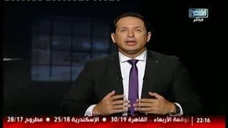 شاهد ماذا قال أحمد سالم عن خطاب #السيسي بالسعودية!