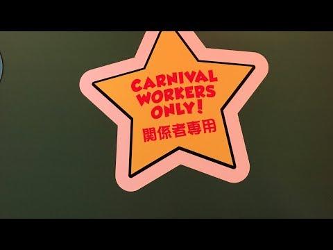 場所によって英語表記が違う!?「関係者専用」扉 in 東京ディズニーシー