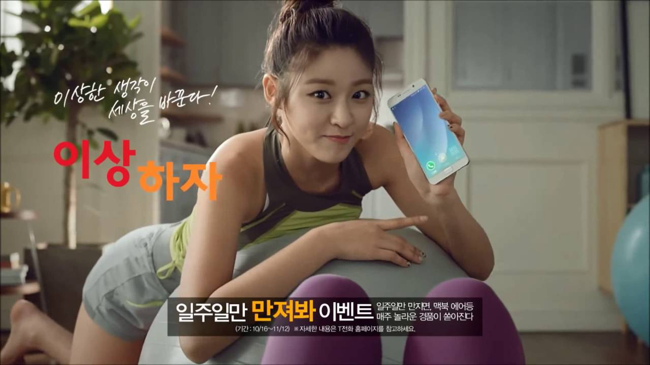 (NB) Seolhyun shares her dieting pains before AOA's comeback