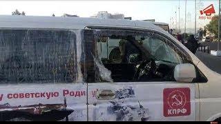 СРОЧНО⚡️Народный протест в Улан-Удэ / LIVE 11.09.19