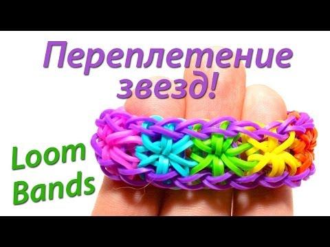 Minecraft: Story Mode (Rainbow Loom Bands. Видеоуроки)