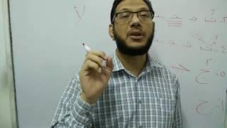 видео  урок №2 |Изучаем арабский алфавит египетского диалекта с нуля