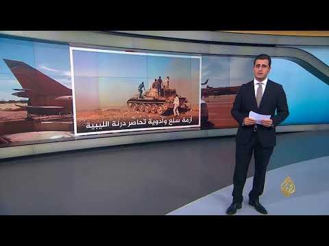 درنة الليبية.. حصار وقصف وتدهور إنساني