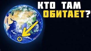 Download ЧТО НАПУГАЛО ЭКСПЕДИЦИЮ В МАРИАНСКОЙ ВПАДИНЕ? Mp3 and Videos