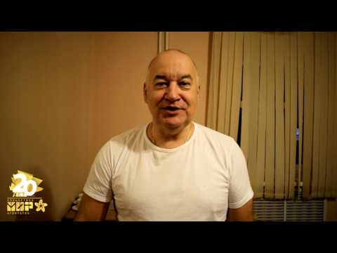 Игорь Маменко в Ростове-на-Дону 25 января 2017