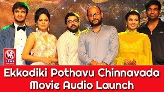 Ekkadiki Pothavu Chinnavada Movie Audio Launch | Nikhil | Nandita Swetha | Hebah Patel | V6 News