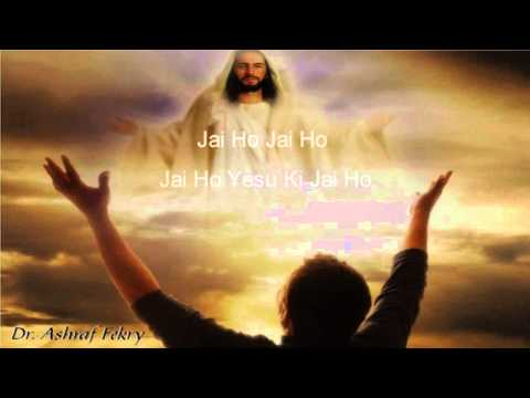 Hindi Christian Worship Son YESU Ki JAI HO KARAOKE : ..Yeshu Satang Kuwait : Deepak Sharma
