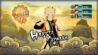 Naruto Shippuden Ultimate Ninja Storm Revolution АНИМЕ Последний Серафим Owari no Seraph Часть 10