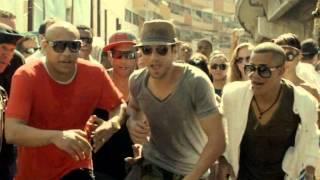 Enrique Iglesias Bailando (Feat. Descemer Bueno & Gente de Zona)
