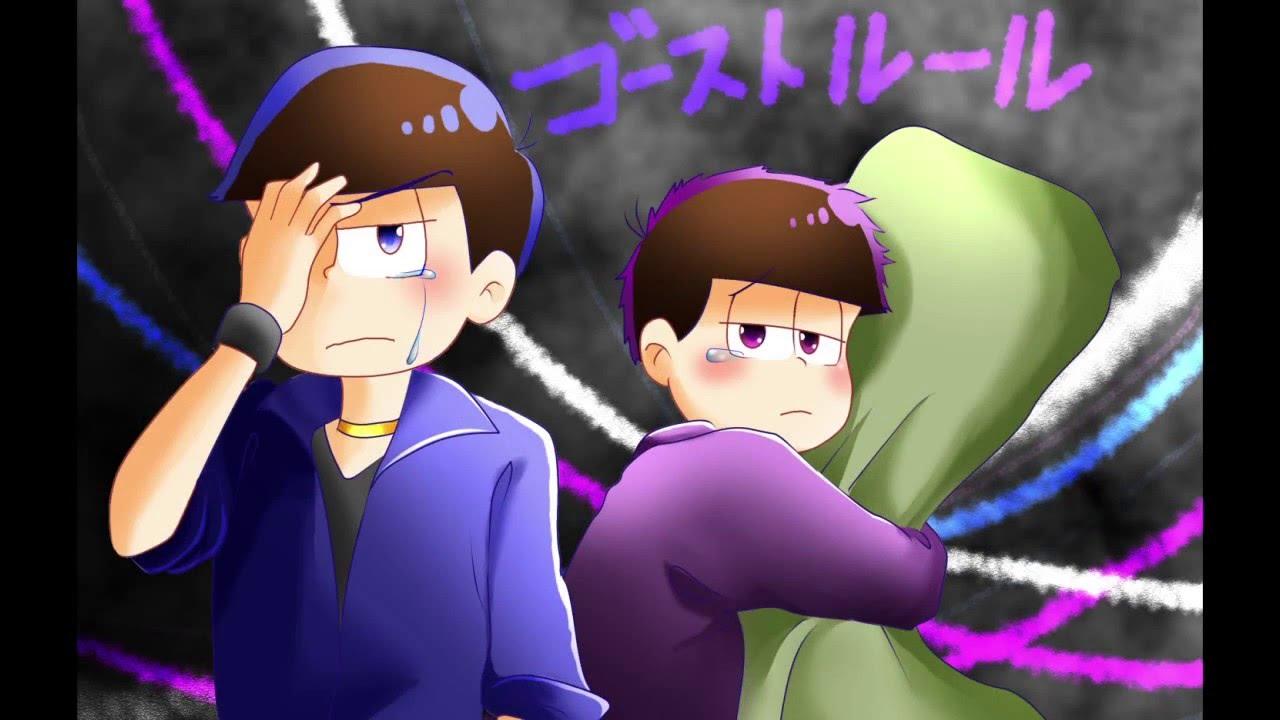 おそ松さん色松描いてみた Youtube