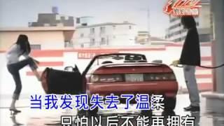 28 为爱停留Vì yêu mà ở lại~郑源