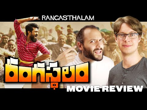 Rangasthalam (2018) - Movie Review