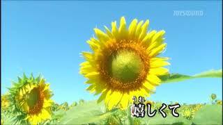 (新曲) 虹の橋から/長保有紀 cover eririn