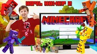 - Пять ночей в Майнкрафт Ловушка от Аниматроников Вторая ночь FNaF Minecraft Challenge