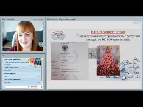 Работа бухгалтером, вакансии бухгалтера в Москве