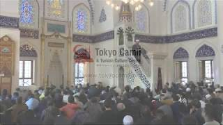 """Friday Khutba of Tokyo Camii """" SECULARIZATION: DELIGHT IN THE TEMPORARY LIFE"""""""
