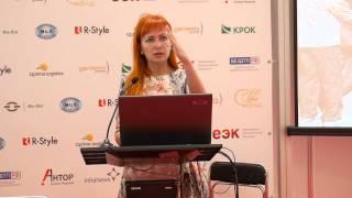 Тренды сборных грузов: текущее положение вещей и перспективы  развития(Наталья Кановская, коммерческий директор, Транспортно-логистическая компания