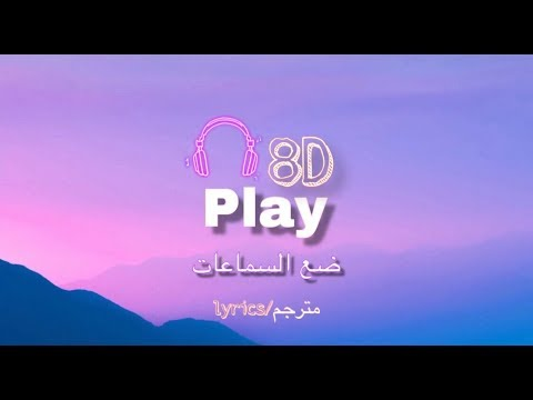 Alan Walker - Play (8D بتقنية الصوت) Lyrics/مترجمة) k-391, Tungevaag, Mangoo