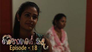 Gimhanaye Sanda | Episode 18 - (2018-04-11) | ITN Thumbnail