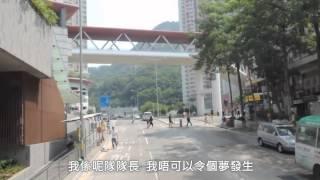 香港青年協會主辦「創意短片」(寧波公學)-Fighting