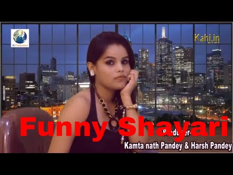 ep 01 | Hindi Comedy Full Shayari Video 2018  | funny shayari,Kinjal,Harsh Pandey,#kahionlinemedia