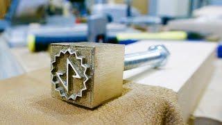 Fabrication d'un cachet (sceau) en laiton à marquer le cuir et le bois