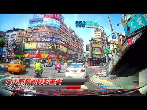 台灣晶片 品質保証【大視界 II 電子後視鏡 行車紀錄器】十吋螢幕 GPS測速 行車記錄器 觸控螢幕 超強夜視 大廣角