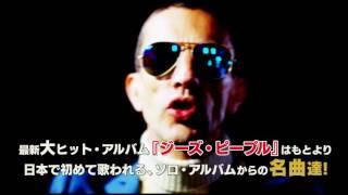 公演サイト:http://ashcroft-japantour.com/ NME JAPANがお送りするラ...