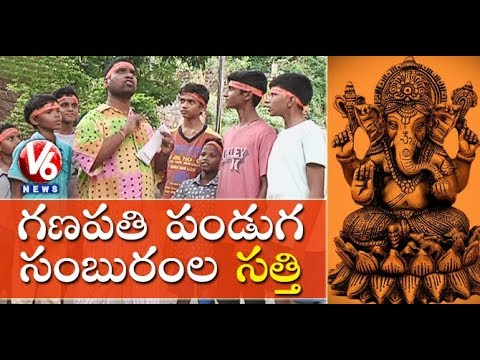 Bithiri Sathi Collects Funds To Buy Ganesh Idol | Ganesh Chaturthi | Teenmaar News