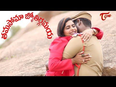 Tamasoma Jyotirgamaya | Latest Telugu demo Short Film 2019 | by DSB Upper | TeluguOneTV
