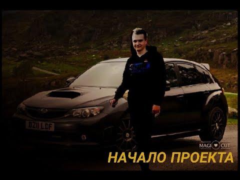 !!!!!ШКОЛЬНИК КУПИЛ МАШИНУ!!!!!! Toyota Corona